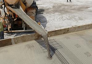Купить бетон м200 цена за куб сухая бетонная смесь купить в спб